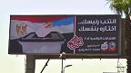 لافتات تحث على المشاركة في الانتخابات