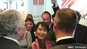 緬甸民主派領導人昂山素季訪問BBC廣播大樓