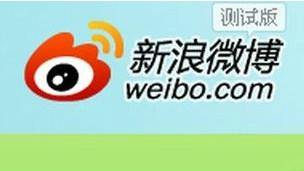 中国当局在今年进一步加强了对微博的控制。