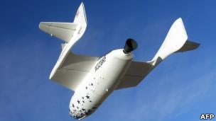 Ракетоплан SpaceShipOne