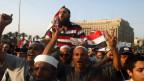 تظاهرات ميدان التحرير