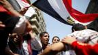 مظاهرات في ميدان التحرير في القاهرة