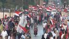 مظاهرة مصرية احتفالا بأنتخاب الرئيس مرسي