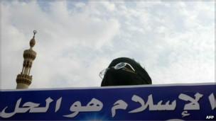 Egypt_brotherhood