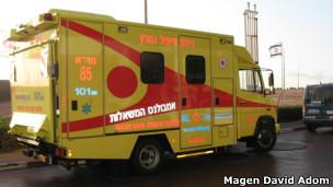 Ambulância dos desejos (Foto Magen David Adom)