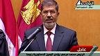 محمد مرسي خلال اداءه اليمين الدستورية