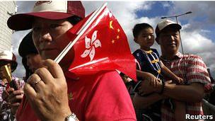 香港2012年7月1日