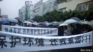 什邡民众抗议