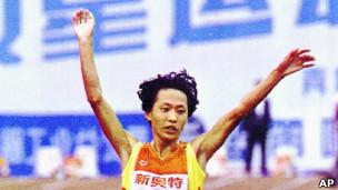 Wang Junxia