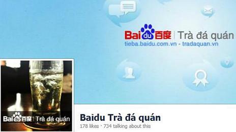 Baidu Trà Đá Quán trên Facebook