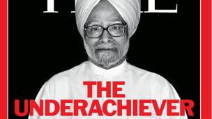 टाइम पत्रिका के कवर पर मनमोहन सिंह