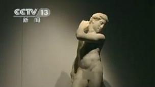 """央视播出大卫""""雕塑在隐私部做马赛克处理"""