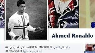 Perfil de Ahmed Ronaldo