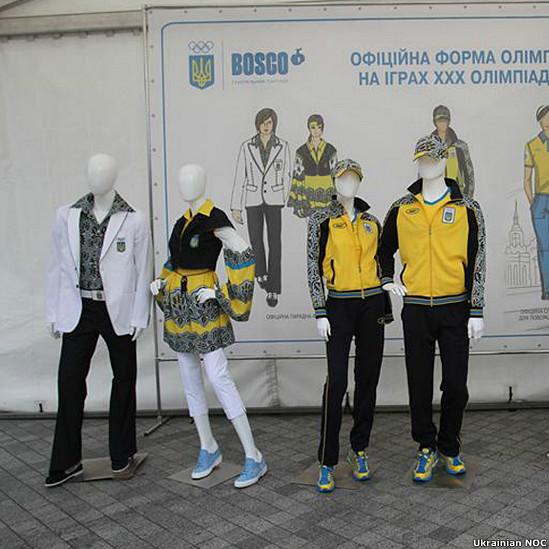 Ukraine In Russian Dneprovskaya Nedelya 21