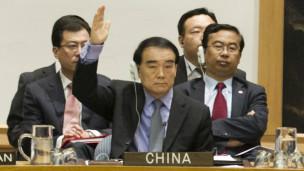 联合国安理会表决