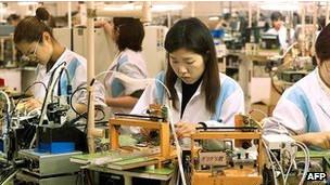 Fábrica en Japón