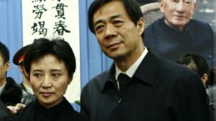 Vợ chồng Bạc Hy Lai