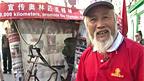 Чень Гуаньмин и его велосипед