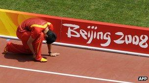 中国运动员刘翔
