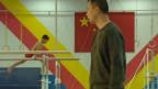 Китайская спортивная школа