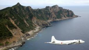 日本海上自卫队侦察机巡视钓鱼岛