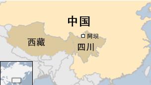 四川阿坝地区近年来发生几十次藏人自焚事件