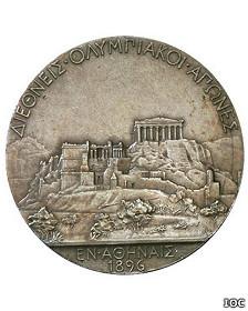 Medalla de los juegos de Atenas 1896.