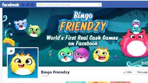 Facebook разрешает рекламу для мобильных приложений