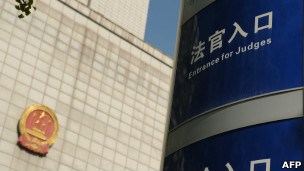 """安徽合肥中级法院外的""""法官入口""""标示(6/8/2012)"""