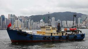 """香港保钓行动委员会的抗议船""""启丰二号"""""""