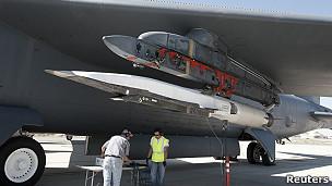 EE.UU: probarán avión hipersónico en costas de California