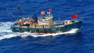 Chiếc tàu cá Trung Quốc lúc trên đường ra đảo tranh chấp