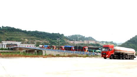 Cửa khẩu đường bộ số 2 Kim Thành