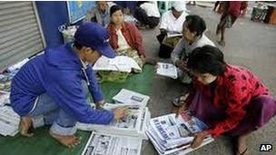 缅甸取消对媒体审查