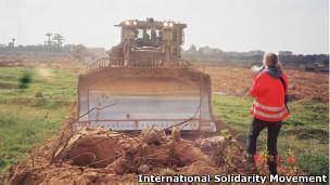 Rachel Corrie (Foto International Solidarity Movement)