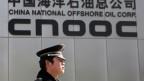 Trụ sở CNOOC ở Bắc Kinh