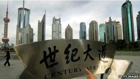 Vista de Pudong, el distrito financiero de Shanghai