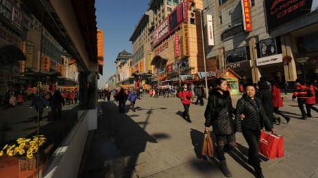 Bắc Kinh ngày nay khác nhiều