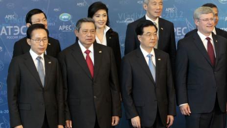 Các nhà lãnh đạo Apec tại Vladivostock