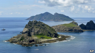 Khu đảo Điếu Ngư/Sensaku