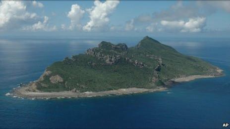 Hòn đảo lớn nhất trong quần đảo tranh chấp trên Biển Hoa Đông