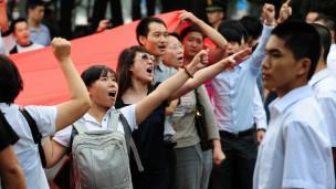 Biểu tình bên ngoài đại sứ quán Nhật ở Bắc Kinh