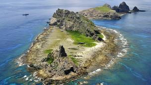 Quần đảo Senkaku/Điếu Ngư hiện có tranh chấp
