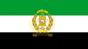 پرچم حکومت مجاهدین