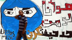 إزالة صور تناصر الثورة من حوائط شوارع القاهرة 120919081632_cairo_graffiti_304x171_x_nocredit
