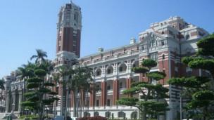 台湾总统大楼