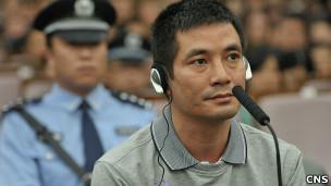 湄公河命案糯康(右一)等六人在昆明市中级法院受审(中新社图片20/9/2012)