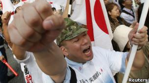 日本右翼反华游行