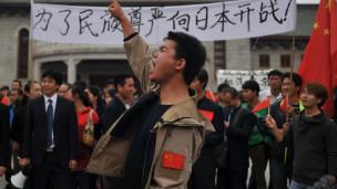 中国的反日示威人群