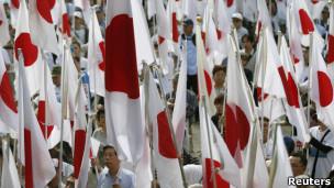 日本9月举行的反华游行示威